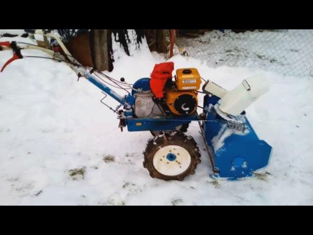 Мотоблок Нева МБ 2 снегоуборщик(3)