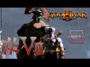 God of War 3 Remastered (God of War 3 Обновленная версия) прохождение 7