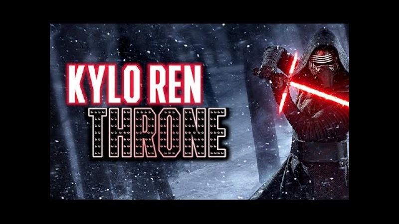 Kylo Ren ◆ Throne (BMTH) Fanvid