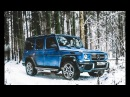 Влог1. Mercedes benz g63 amg limited edition. дрифт на крыше flacon. дрифт жига. azino777. Барвиха