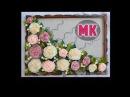 МК Шикарное панно с розами обзор пресс формы для изготовления листиков DIY 3D panel w