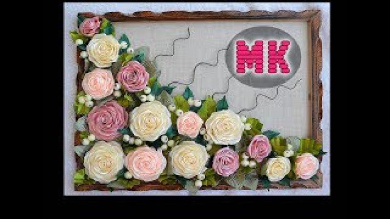 МК Шикарное панно с розами обзор пресс-формы для изготовления листиков/DIY 3D panel with roses