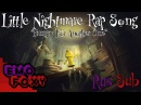 (rus sub) Little Nightmares Rap Song - *Hungry For Another One* (перевод)