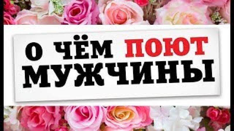 Группа ПЯТЕRО, Денис Майданов и Таисия Повалий - Счастье