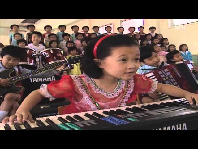 Рай Ким Ир Сена Kim Il Sungs paradis
