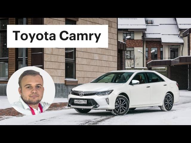 Тойота Камри V55, пока! Все мифы и легенды. Toyota Camry – обзор и тест