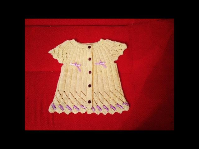 Поперечное вязание кофточки-кардигана спицами ВАНИЛЬКА часть3