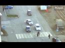 """ДТП Бийск. Наезд на пешехода ост. """"Табачная фабрика"""" 29.09.2017"""