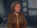 Линия жизни  Надежда Румянцева  tvkultura.ru