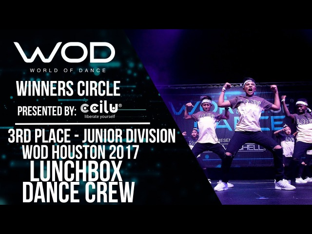 Lunchbox Dance Crew | 3rd Place Junior Division I Winners Circle | WOD Houston 2017 | WODHTOWN17