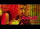 The Ranger SXSW 2018 Teaser Trailer