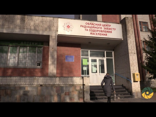 Чернігівські медики запрошують на лікування ветеренів АТО