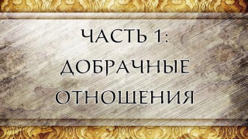 Священник Георгий Максимов. Добрачные отношения. часть 1