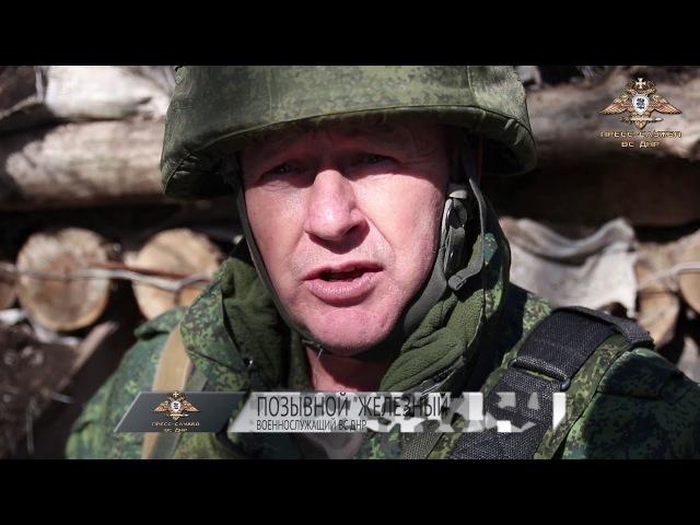 Защитник Зайцево погиб от пули украинского снайпера. Опубликовано: 13 мар. 2018 г.