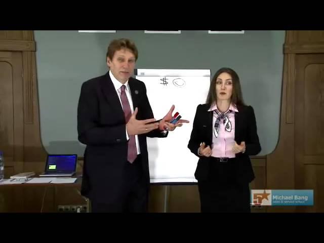 Майкл Бенг Как мотивировать и обучать сотрудников