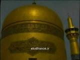 Reza Reza-Imam Reza(Reda)امام رضا ع، آهنگ رضا رضا
