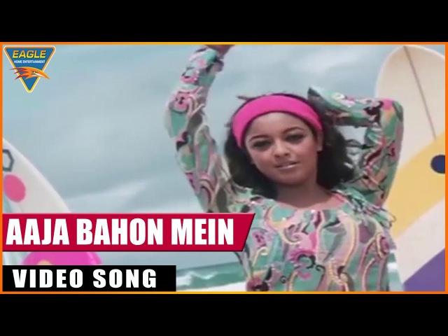 Raqeeb Hindi Movie Songs || Aaja Bahon Mein Video Song || Sharman Joshi, Tanushree Dutta