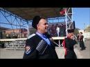 Награждение! Конкурс казачьей песни Степной задор- 2017 г. Ипатово