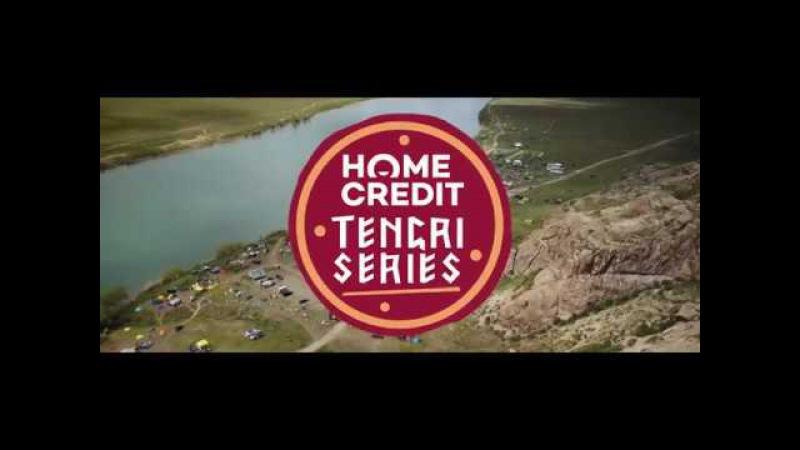 HOME CREDIT TENGRI SERIES | Анонс забегов на 2018 год