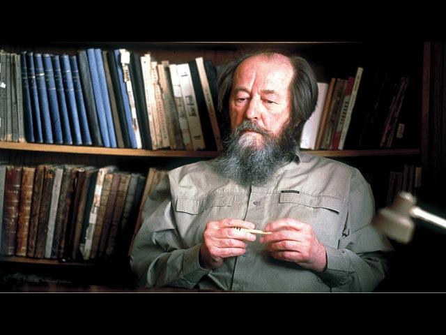 Высказывания великих людей о Солженицыне