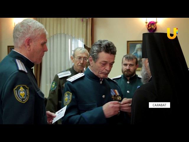 Новости UTV. В Салаватской епархии состоялось подписание договора о сотрудничест...