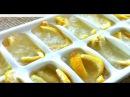 Заморозьте лимоны и попрощайтесь с диабетом опухолью и ожирением А что на самом деле