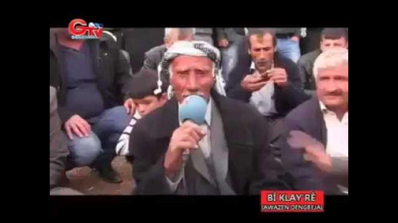 Mam Heci Disa Li Me Fermane Kobane