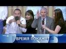 Виртуальная реальность Украины Время покажет Выпуск от16 08 2017