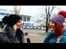 Чаму ў Беларусі няма снегу Відэаапытанка з Менску I Снег в Беларуси Белсат