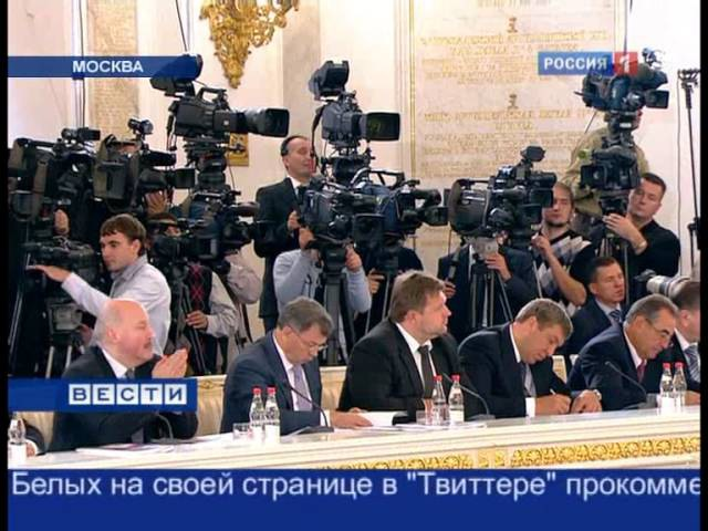 Вести (Россия-1,31.08.2010)