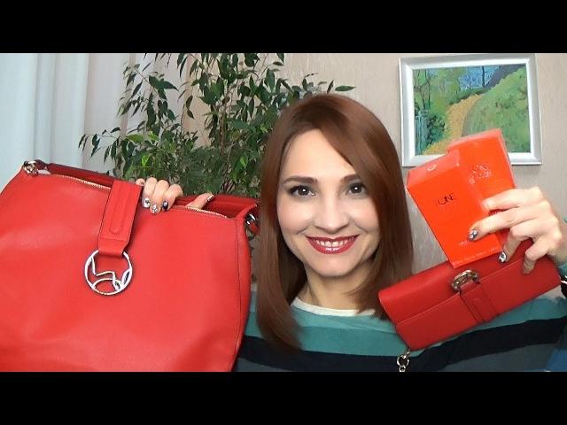 Покупки и подарки от Орифлэйм (Лариса Дыгал)