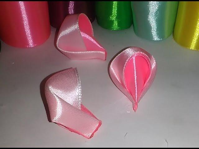 лепесток-бутон из атласных лент.Канзаши МК\ DIY \ サテンリボンの花\ Flower of satin ribbons