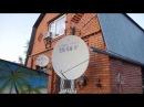 Инстал Сервис - замена старого спутникового оборудования на оператора Телекарта