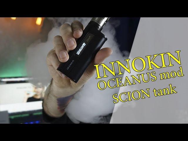 ВЕЙП на 20700 - Innokin Oceanus Mod, Scion Tank - ХОРОШО!