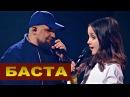 ШОК БАСТА с дочкой поют Сансара СОБРАЛИ 30'000 Зрителей