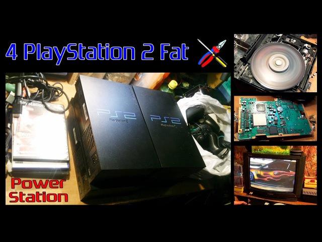 4 PS2 FAT, приводы к жизни!
