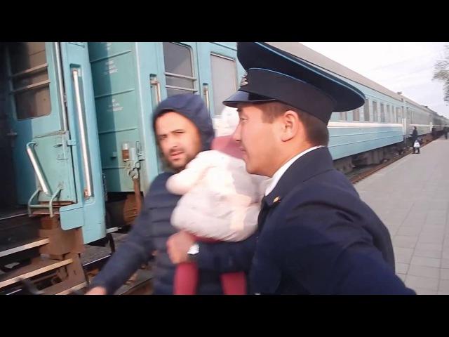 Жезказганская безалаберность\ поезд опоздал на час