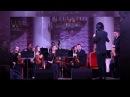 Репортажи из Колонного зала - оркестранты о Геле Гуралиа