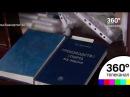 В Башкирии полицейские ликвидировали подпольный спиртзавод