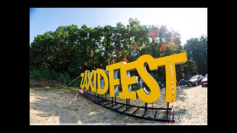 КРИВБАСС ZAXID FEST 2017 я знаю ты далке между нами города города