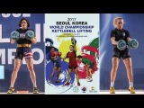 Kimberly Fox (USA) VS Beate Kårstad Støfring (NOR) | 2 x 24 kg kettlebells long cycle (Seoul, 2014)