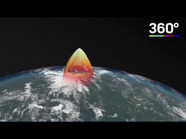 Путин показал видео испытаний новейшего стратегического комплекса «Авангард»