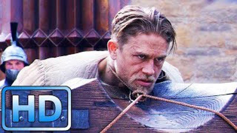Побег Артура / Меч короля Артура (2017)