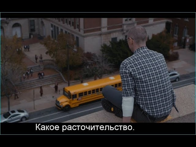Split Alternative Ending/Сплит-Другая концовка