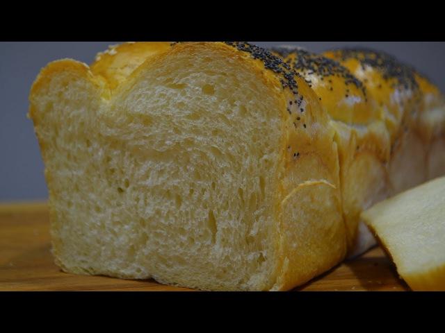 Воздушный Домашний Хлеб Как испечь домашний Хлеб Плетёнку Homemade Bread