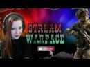 Стрим Warface на сервере Браво. AS50 и Маффи.