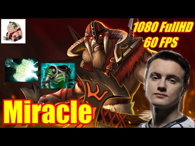 Miracle Beastmaster the fastest pro replays Dota 2 Top