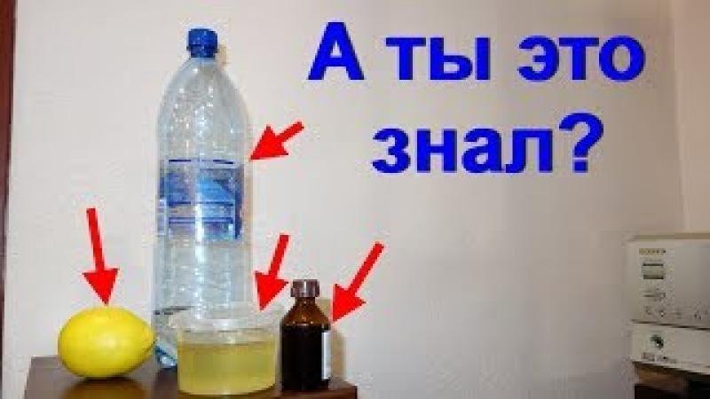 Пейте это по утрам и молодейте на зависть всем. Как правильно приготовить и употреблять этот напиток
