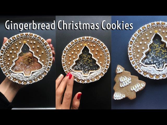 Новогоднее печенье с изомальтом