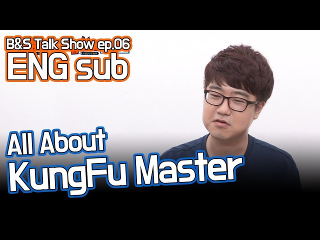 [ENG sub] BS Talk Show 입블소 ep.06 - Kungfu master (with Kang DeokIn)